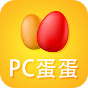PC蛋蛋彩票-手机...