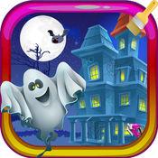 鬼屋维修 - 清理,改造和在这个游戏的孩子回家修复