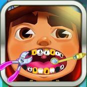 地铁男孩牙医 1