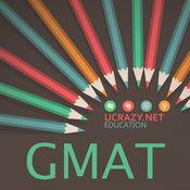 GMAT 英単語: 小学, 中学 向けい, 単語, 発音, 文法も1秒