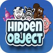隐藏的物品 : 隐藏 的对象 休闲 益 1