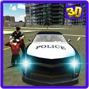 警察肌肉车模拟器 - 3D真实赛车模拟器