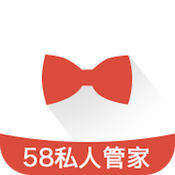 58私人管家