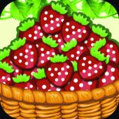 摘草莓 1