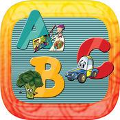 ABC天才幼儿学习...