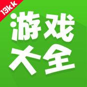 小游戏大全app...