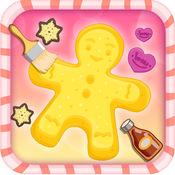 艾莎曲奇饼制作-做饭小游戏大全