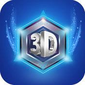 3D食品打印平台