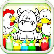 童装着色学前教育游戏