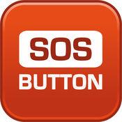 紧急 按钮 - 家庭 定位 定位器, 追踪 定位