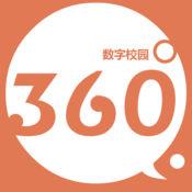 360校园大揭秘 1