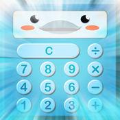 可爱卡通计算器 42022