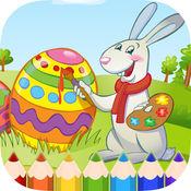 兔图画书 - 可爱的漫画艺术的想法为孩子