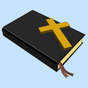 日经文 - 美国标准圣经版本 9.3