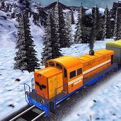 火车冻轨道