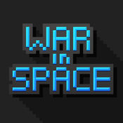 战争空间 - 復古式街機遊戲。