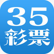 35彩票-标准版