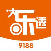 9188彩票大乐透...