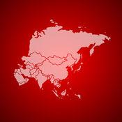 亚洲国家 (完整版)