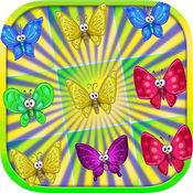 蝴蝶猎人 - 多姿多彩的大自然