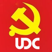 UDC党支部