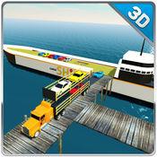 汽车运输船游轮和航行模拟器 1
