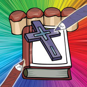 著色遊戲 耶稣 基督基督教 彩页 - 儿童画画填色涂鸦 : 快乐的涂色书 儿童益智画笔上色 動畫片