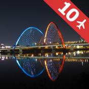 大韩民国10大旅游胜地 - 顶级胜地游览指南 大韩民国一游!