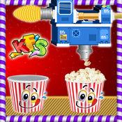 爆米花工厂 - 疯狂的食品制造商和烹饪厨师游戏的孩子 1