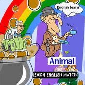 学习英语词汇搭...