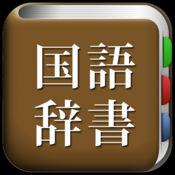 All国語辞書 37316