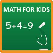 快速数学的孩子