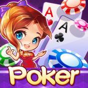 德州扑克-全民竞技专业版