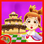 黑森林蛋糕师傅 - 做巧克力蛋糕在这个面包店游戏的孩子 1.