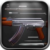 AK-47突击步枪: AK47原型枪枪械模拟器