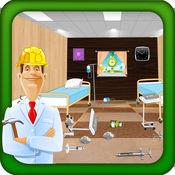 医院维修 - 清洗和洗涤游戏