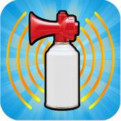 空气喇叭: 警报器和喇叭 2