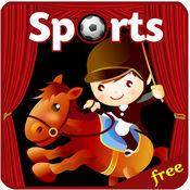 学习英语容易让孩子2级 - 包括有趣的语言学习教育游戏 1.0