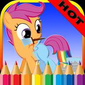 小小马着色书 - 绘图页面和绘画教育教学技能比赛对于儿童幼儿