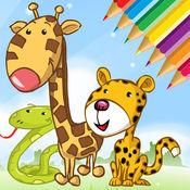 动物可爱的图画书为孩子们 - 绘图游戏