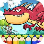 龙着色书 - 教育着色游戏幼儿及童装