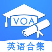 voa慢速·常速英语-听新闻电台学英文