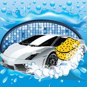 运动洗车:在沙龙游戏中清理凌乱的汽车