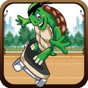 乌龟滑板超跑 - 城市行动障碍生存游戏 免费 1