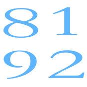 8192之中国朝代版