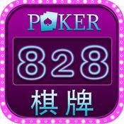 828手游-最火热的线上棋牌游戏