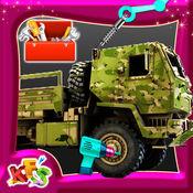 建立一支军队卡车  1
