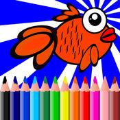 魚著色書頁免費為孩子蹣跚學步 2