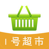 1号超市网