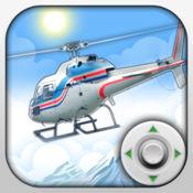 模拟直升机3D 1.0.0